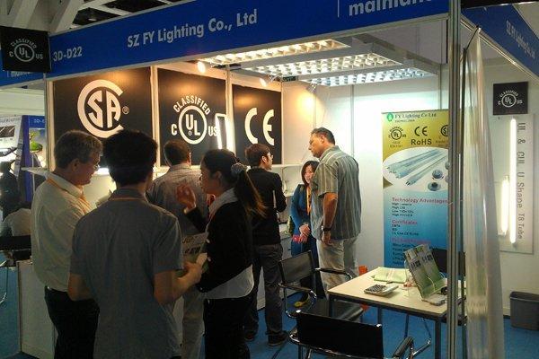 2014 H.K International Lighting Fair