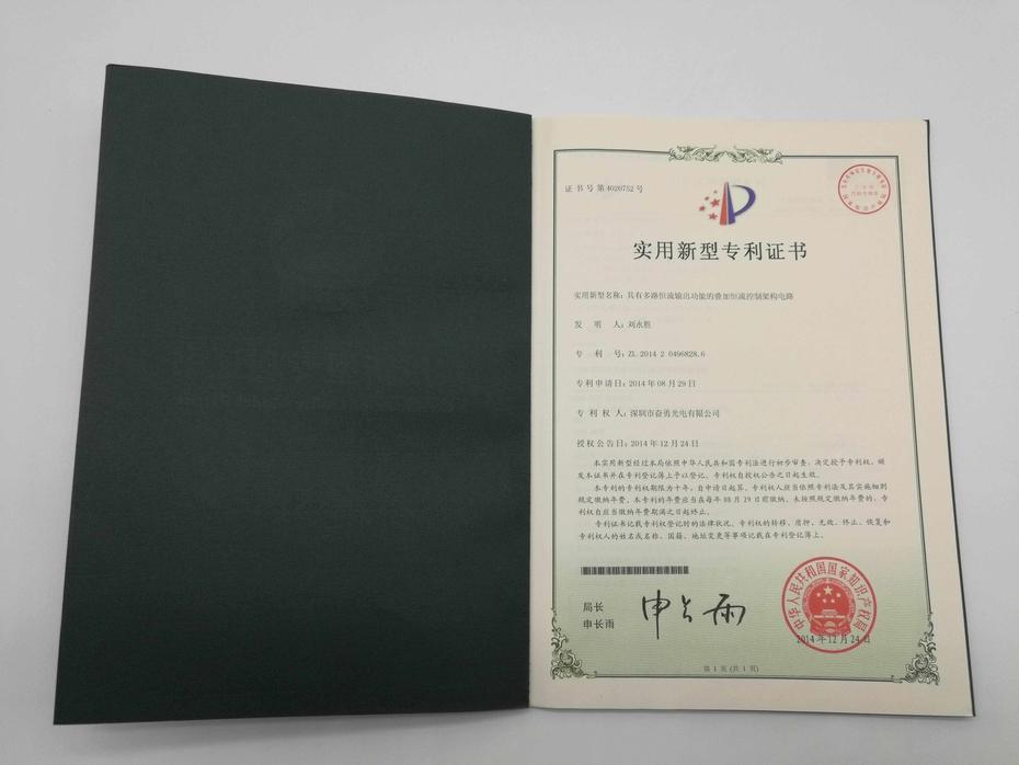 led patent (9)