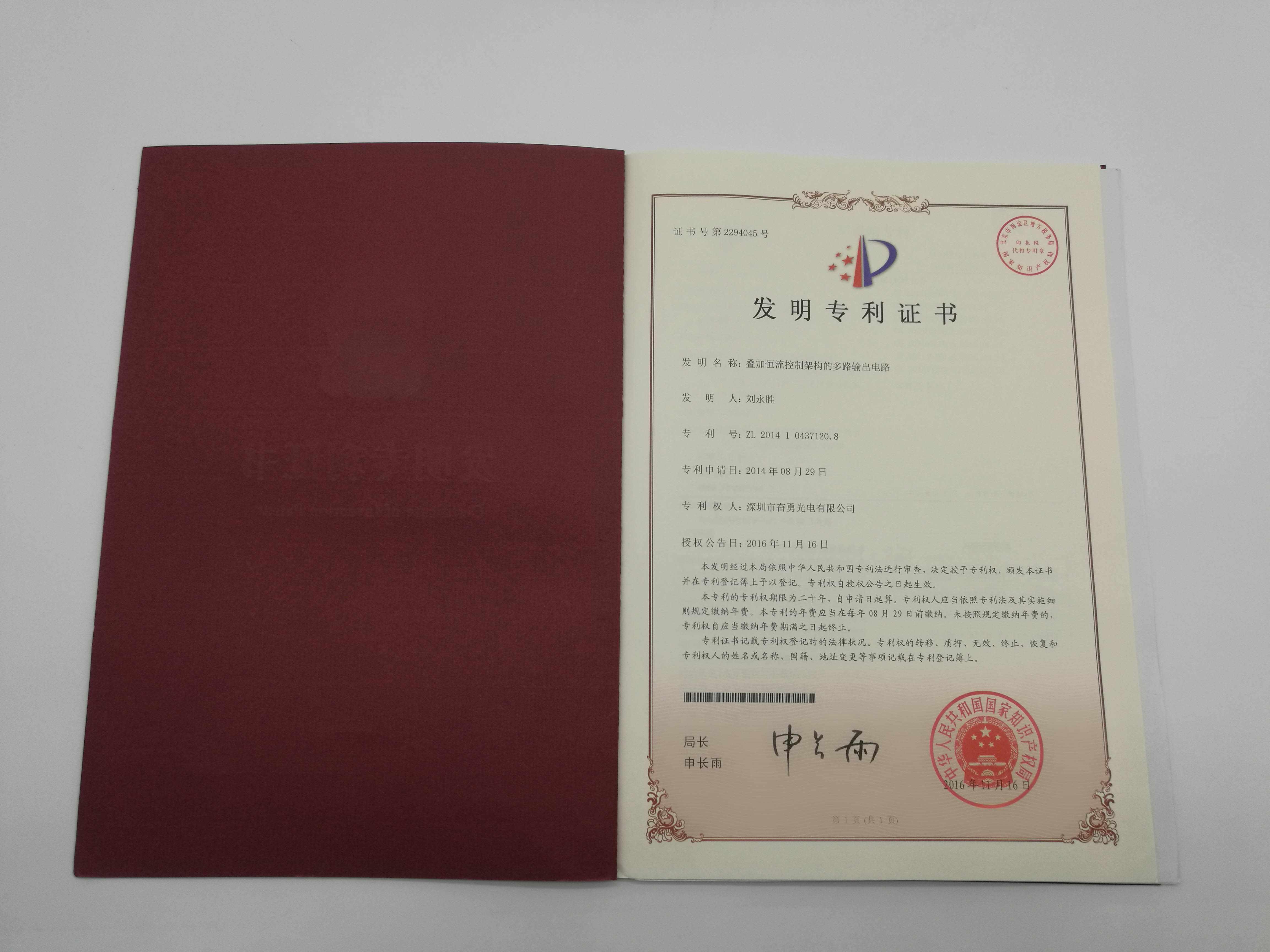 led patent (18)