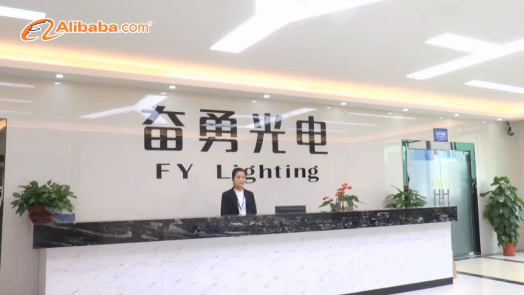 FY Lighting factory